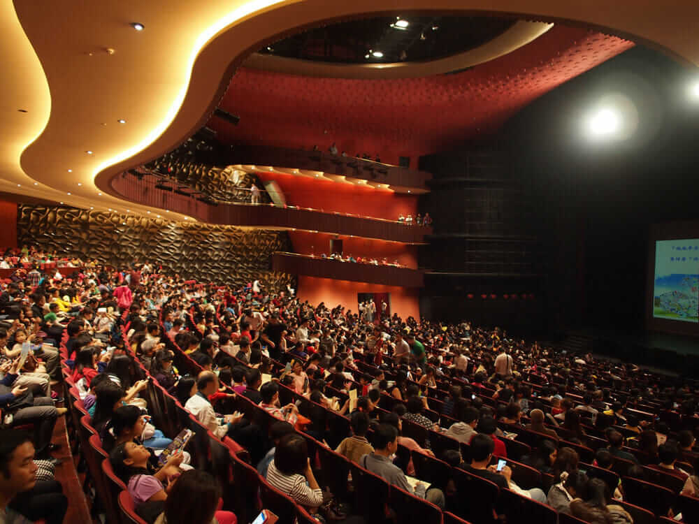toyo ito National Taichung Theater