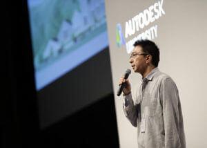Sou Fujimoto speaking at Autodesk University 2017.