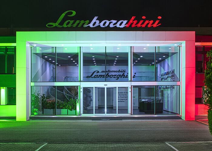 Lamborghini Factory Tricolore