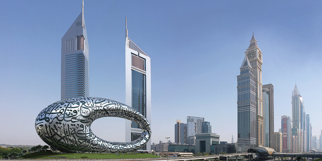 Dubai's Museum of the Future.